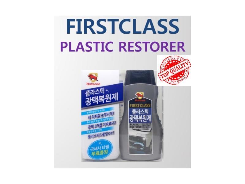 Bullsone First Class Plastic Restorer 300 ml.